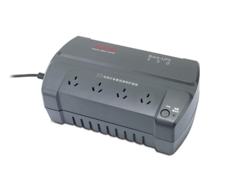 apc bk650-ch 不间断ups电源